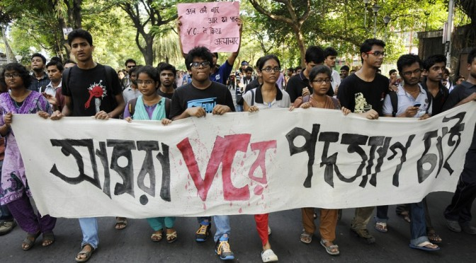 Students Rise-up Against police brutality inside the Jadavpur University