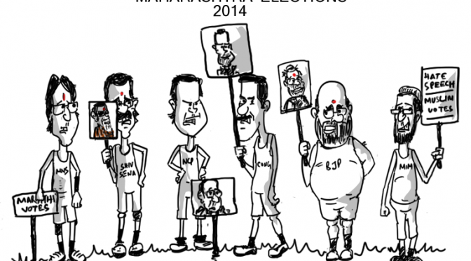 Maharashtra Assembly Elections 2014