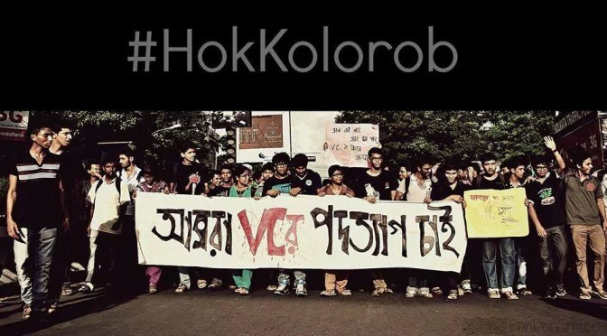 HOKKOLOROB- The Clamour must continue!