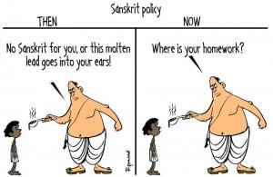 sanskit policy