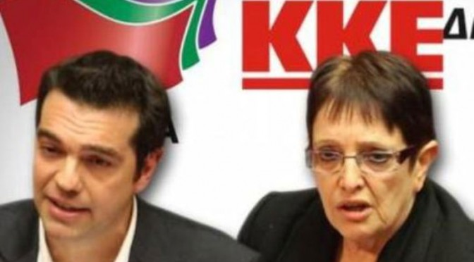 Greece: Why did Syriza and the KKE fail to reach agreement?