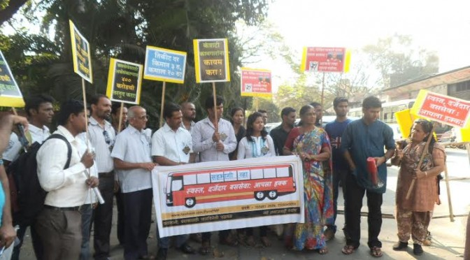 Campaign for Affordable & Quality Public Transport