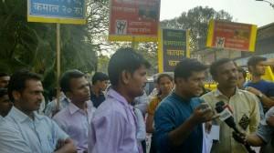 Protest against Govind Pansare's  murder