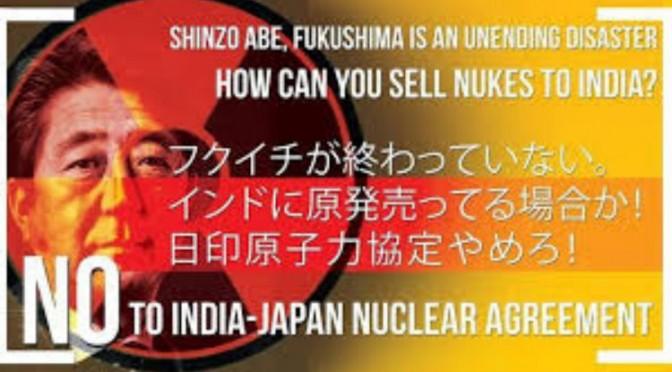 india-Japan Nuclear Deal