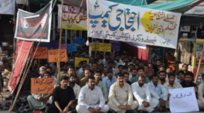 Solidarity Appeal: Nestle Workers' Protest In Pakistan
