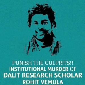 Dalit Student Murder