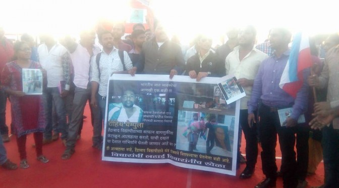Pune: Solidarity Protest against Institutional Murder of a Dalit Research Scholar