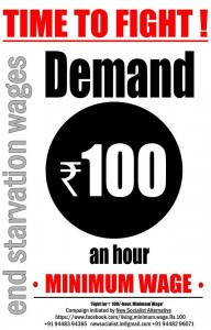 Rs. 100/hr Minimum wages