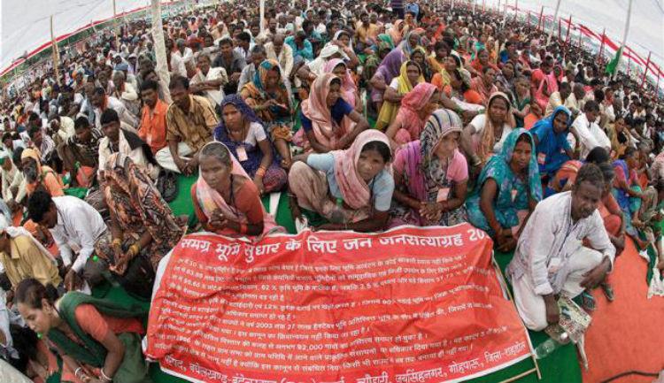 Land reforms India