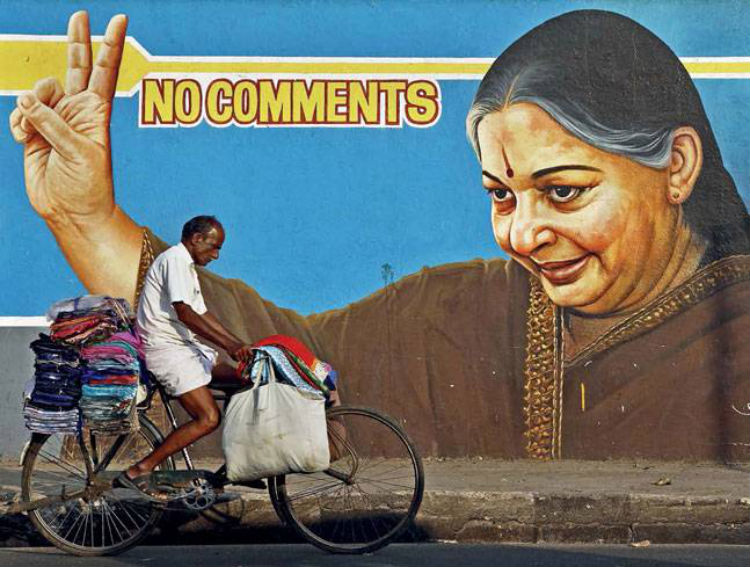 Amma's Victory