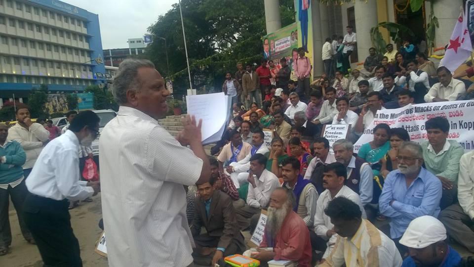 Una Dalit Protest