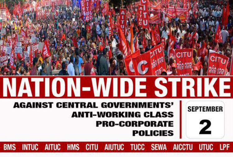 General Strike 2016
