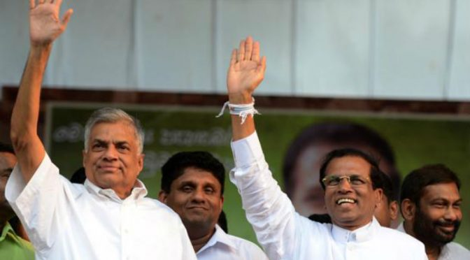 Sri Lanka Politics 2017