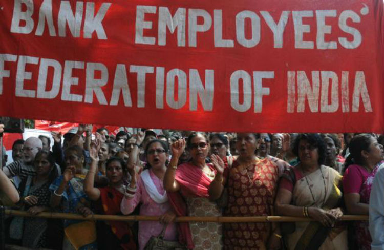 Bank workers strike