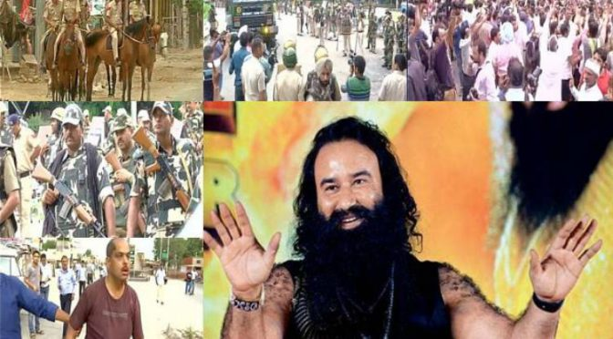 Dera Chief arrest & protest