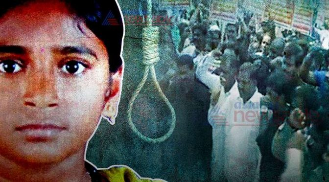 Demand justice for Anitha!