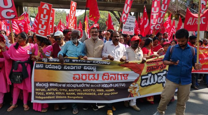 <strong>India's workers put Modi on notice!<strong><br>