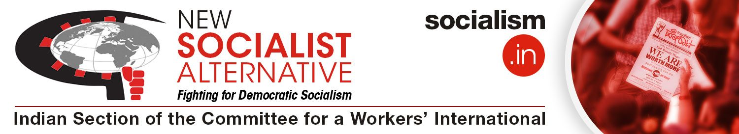 New Socialist Alternative